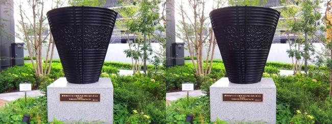 日本オリンピックミュージアム 第18回オリンピック競技大会(1964年 東京)聖火台レプリカ(交差法)