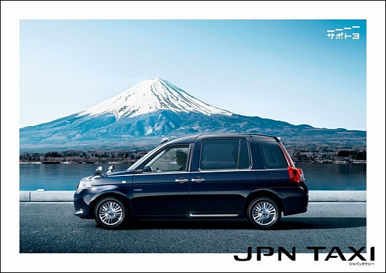 TOYOTA JPN TAXI 広告