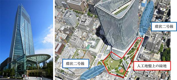 虎ノ門ヒルズ外観と人工地盤上の緑地空間