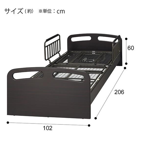 電動ベッドフレーム(ライズ 2M DBR) ニトリ サイズ