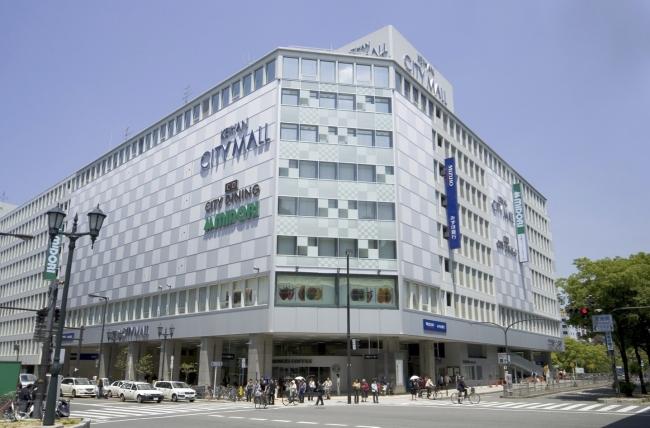 京阪CITYモール