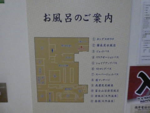 P1110544.jpg