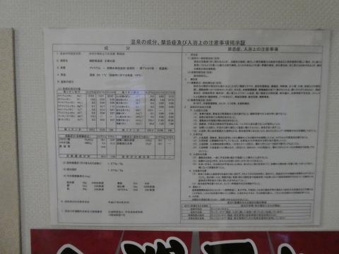 P1110545.jpg