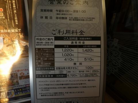 P11106honoka56.jpg
