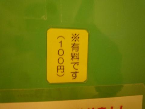 P1300343.jpg