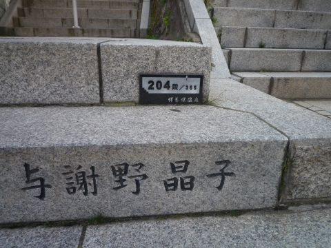 P1300353.jpg