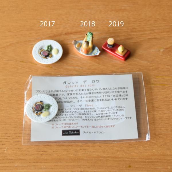 202001_044.jpg