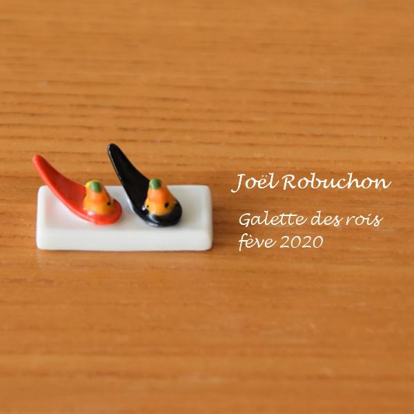 202001_097.jpg