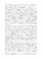 ProsavanaDiscussionMinutes (23122019_jp) _page-0015