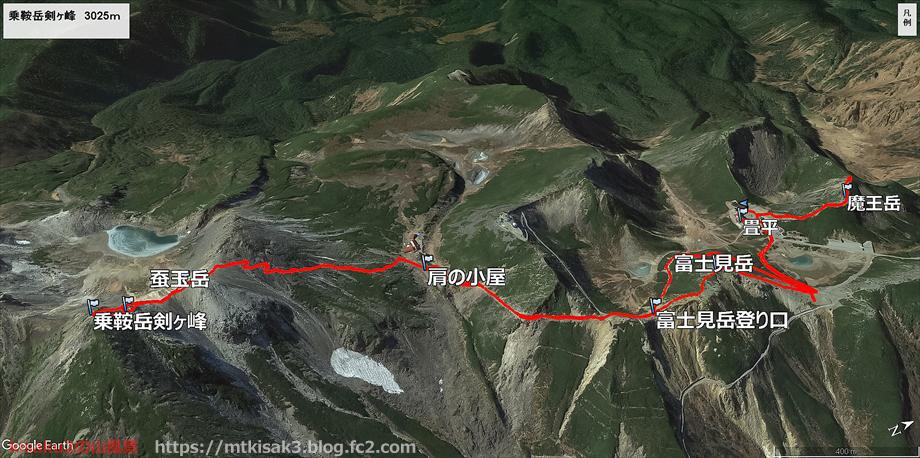20190914乗鞍岳ルートマップ