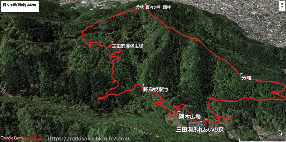 20191020百々ヶ峰(西峰)ルートマップ