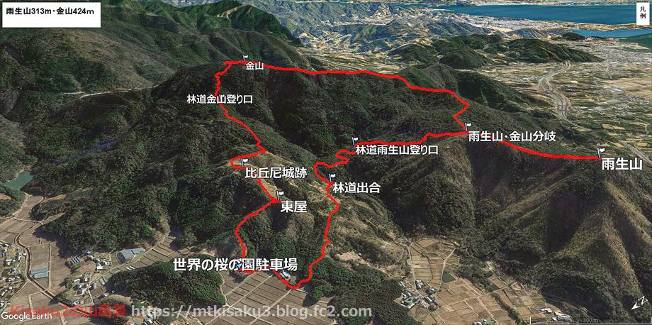 20191026雨生山・金山ルートマップ