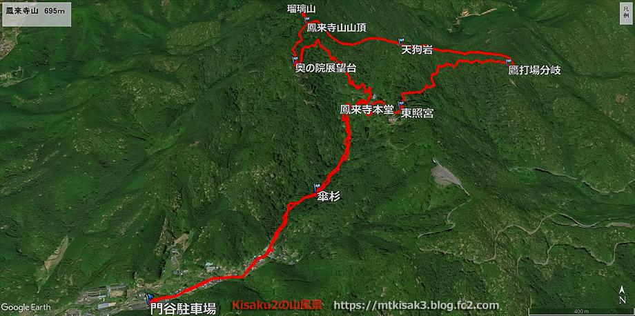 20191214鳳来寺山ルートマップ