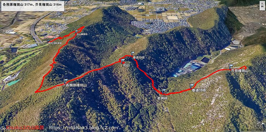 20200118権現山ルートマップ