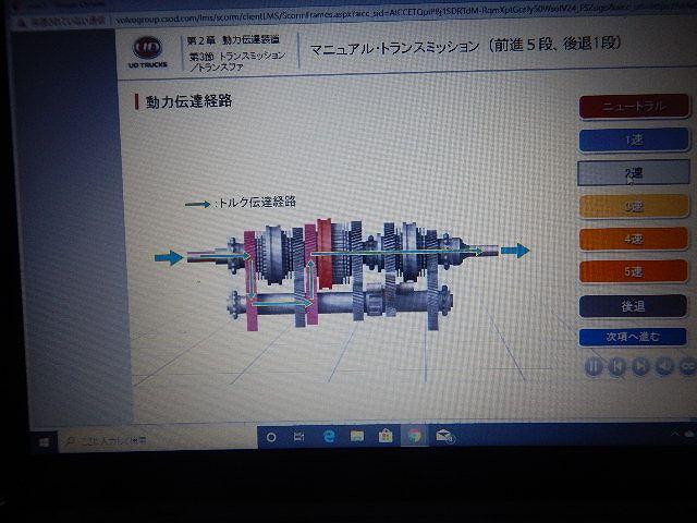 201912vppn-DSCN8041.jpg