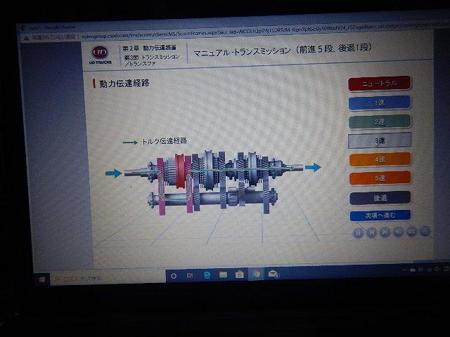 201912vppn-DSCN8043.jpg