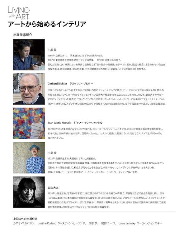 コンフォートQ_中島麦_nakajimamugi02
