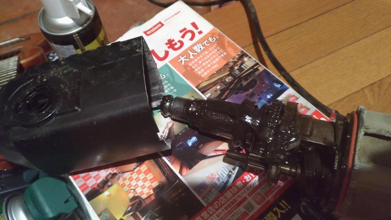 P_20200315_210623_vHDR_Auto.jpg