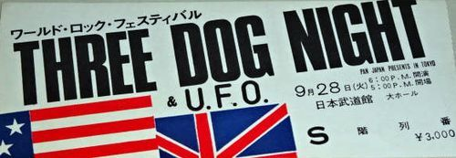 UFO1_20191111083313fa3.jpg
