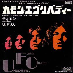 UFO_20191111083351296.jpg