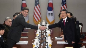 skorea_defenseagreement_112501.jpeg