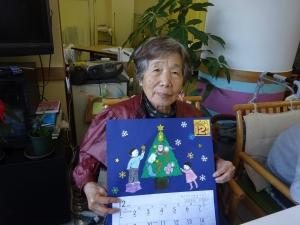11/8 12月カレンダー作り (デイサービス)
