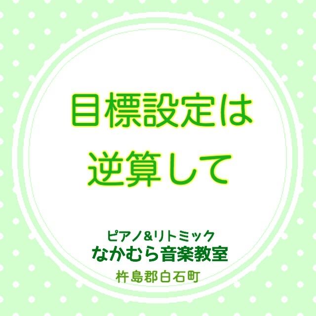 fc2blog_2020011310454247d.jpg