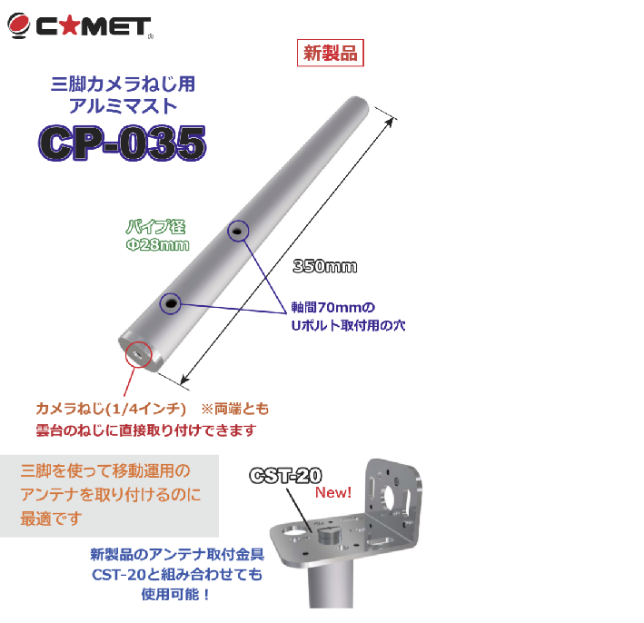 CP-035.png