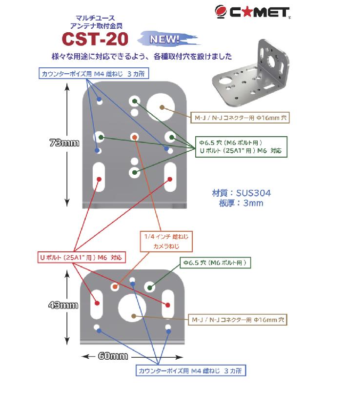 CST-20.png