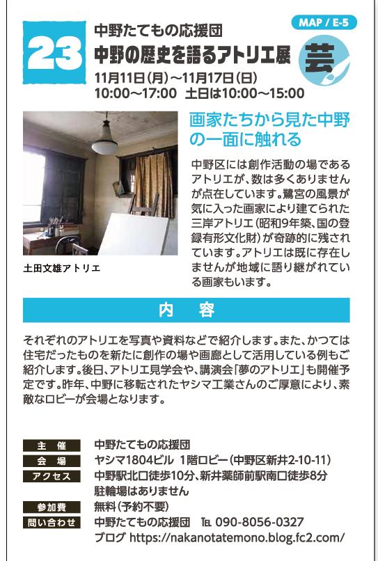 No_23.jpg