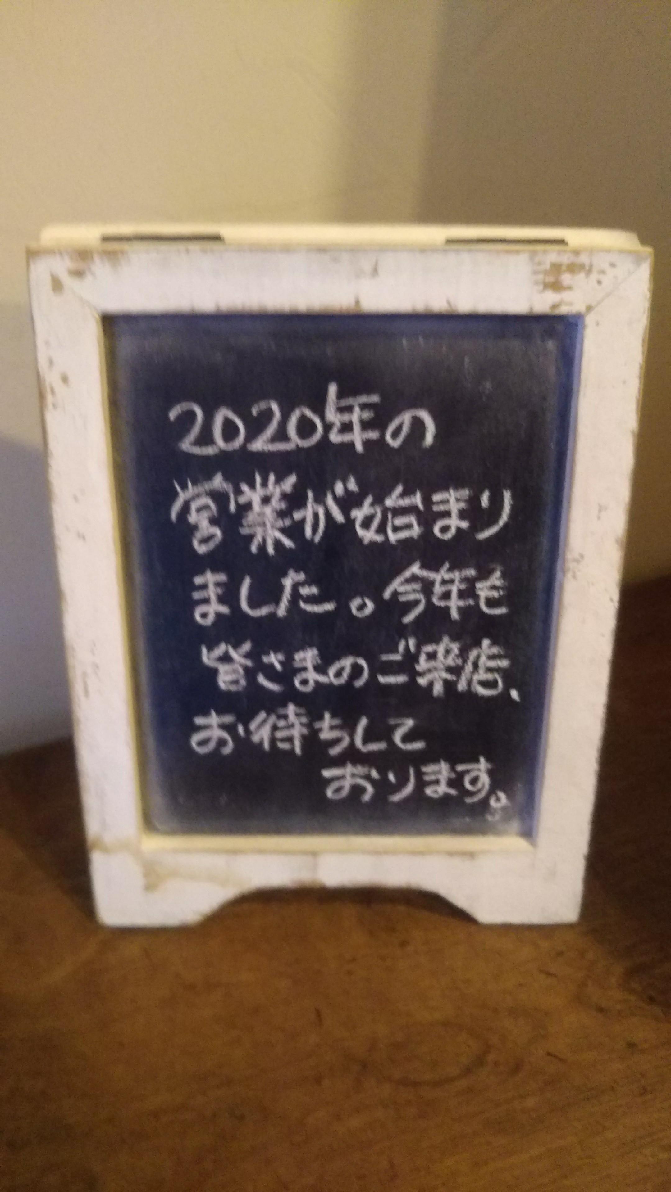 20200106132922108.jpg