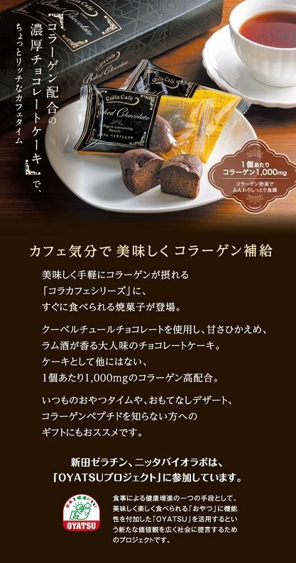 商品紹介1(5)