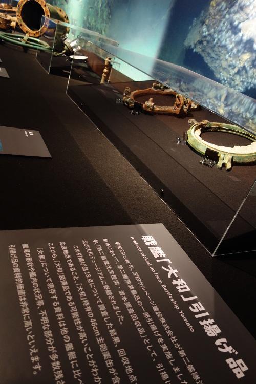 大和ミュージアム02-01