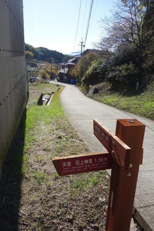 山之辺の道02-21