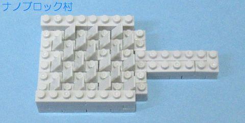 5971おろし金 (1)