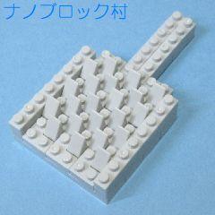 5972おろし金 (2)