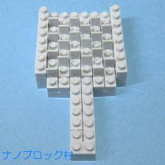 5973おろし金 (6)