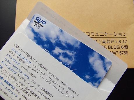 s-DSCF6299.jpg