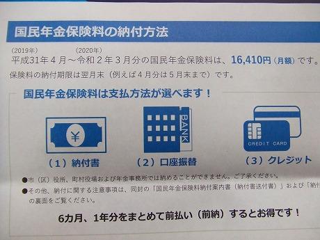 s-DSCF6684.jpg