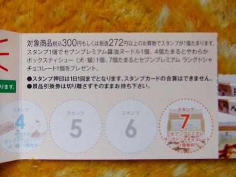 s-DSCF6727.jpg