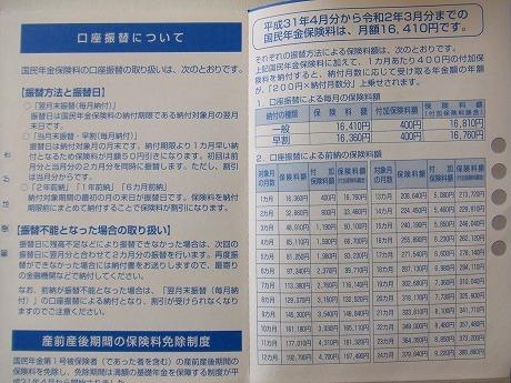 s-DSCF6767.jpg