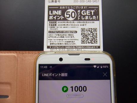 s-DSCF6851.jpg