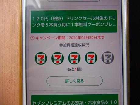 s-DSCF6860.jpg