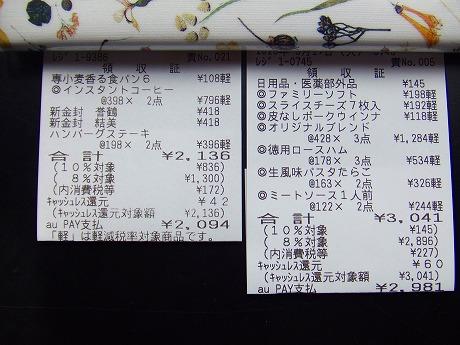 s-DSCF6903.jpg