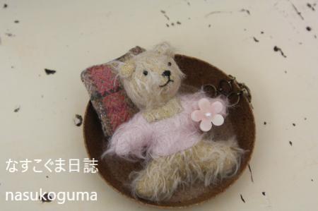 お花大の字くま 桜