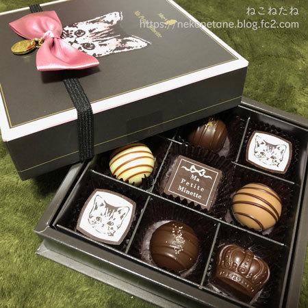 kittymamaさんからのプレゼント2