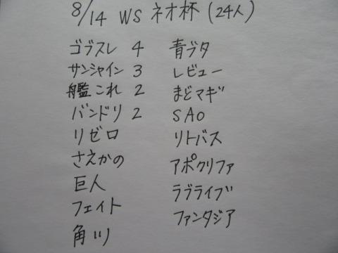 s_IMG_3364.jpg
