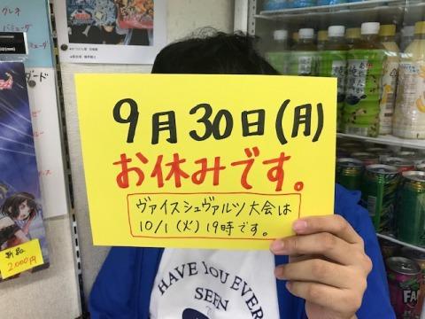 s_IMG_4316.jpg