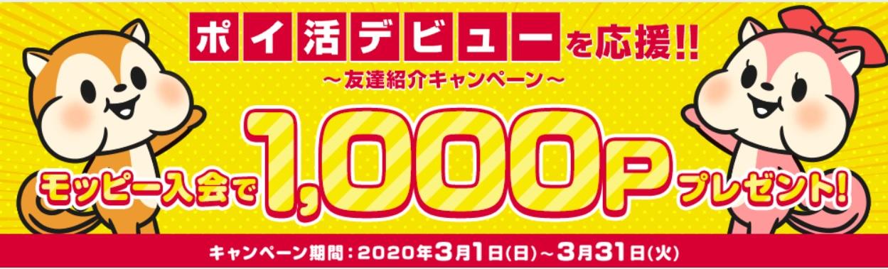 20200303