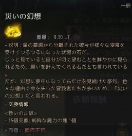 25547.jpg